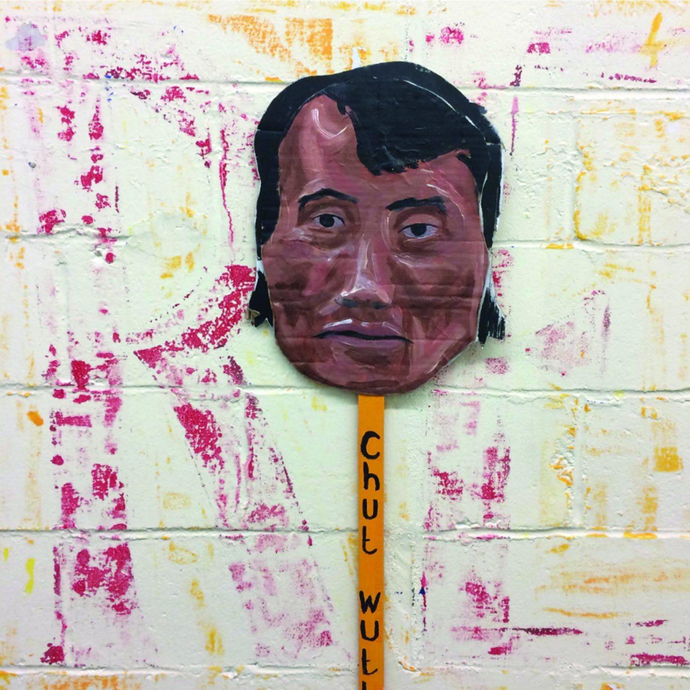 Cardboard rendering of Chut Wutty