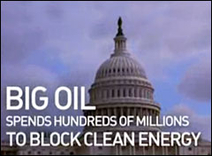 Big Oil claim: the offending part of the ad