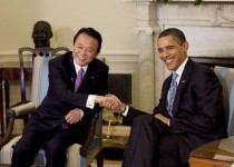 Aso and Obama