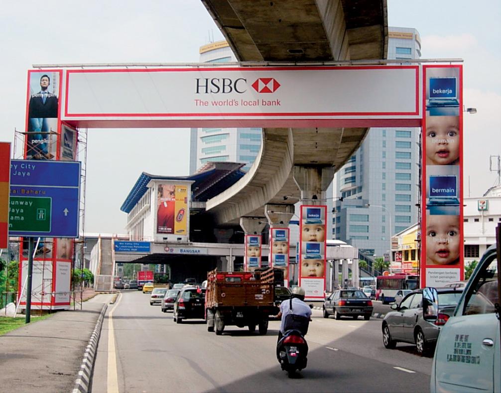 HSBC-local