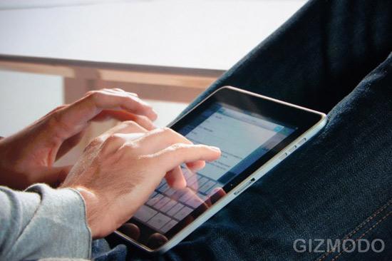 iPad in lap