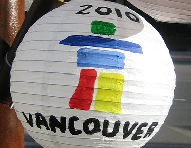 Vancouver 2010 paper lamp