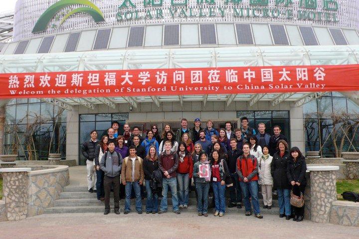 China_Solar_Valley_Stanford_Delegation