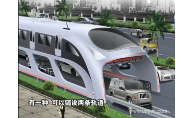 Chinese concept of giant drive-through bus