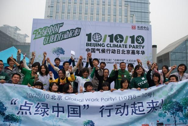 China 10-10-10