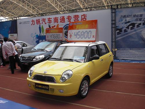 car dealership in China
