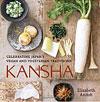 Kansha cookbook