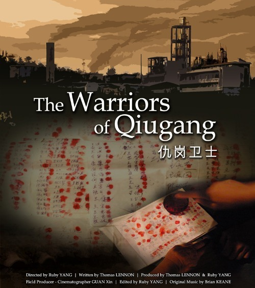 Warriors of Qiugang movie poster