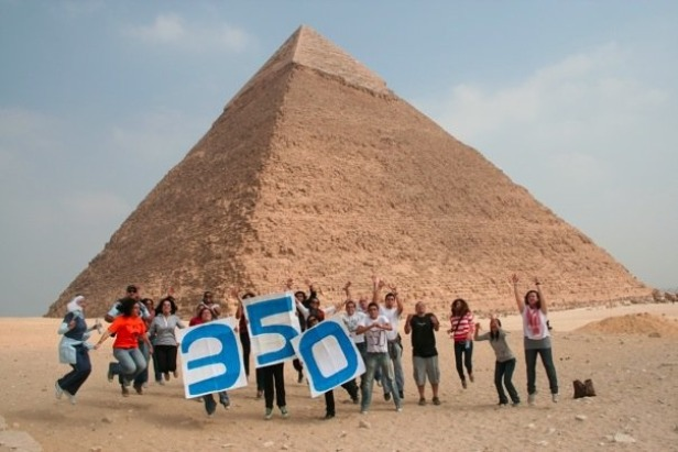 350.org at the pyramids