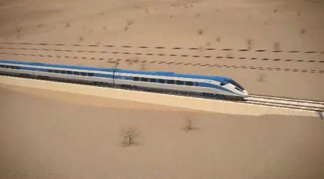 DesertXPress train