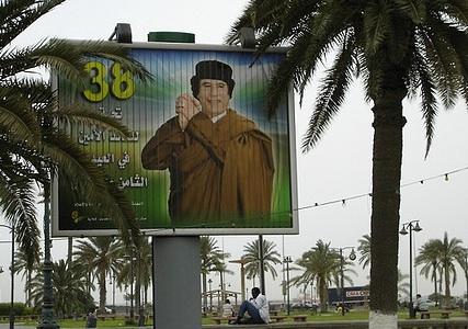 gadhafi poster
