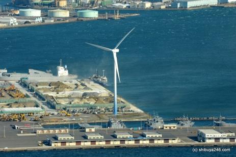 Shibuya wind turbine in Japan