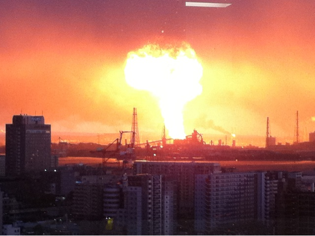 Explosion at Chiba Works