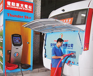 Chinese electric charging station.