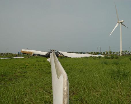 fallen turbine
