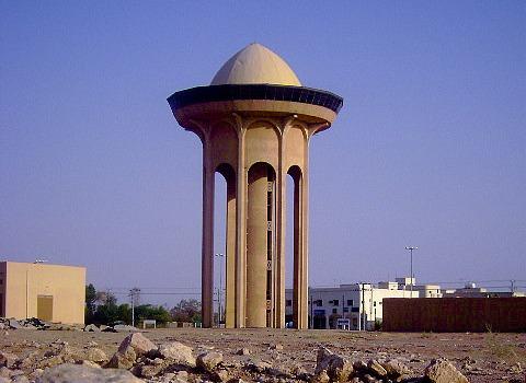 water tower Saudi Arabia