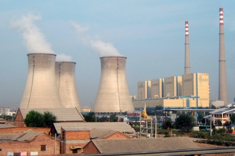 beijing_nuclear_power_plant.jpg