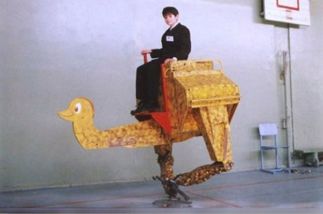 robot_ostrich