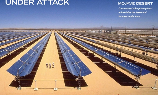 concentrated solar plant