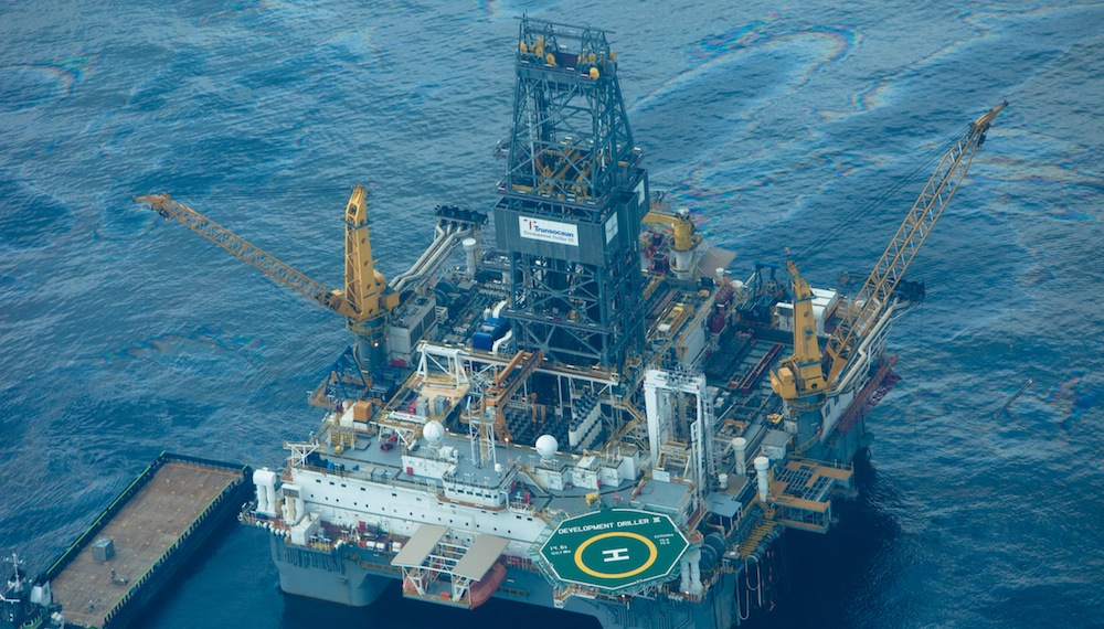 An oil rig in the Gulf of Mexico