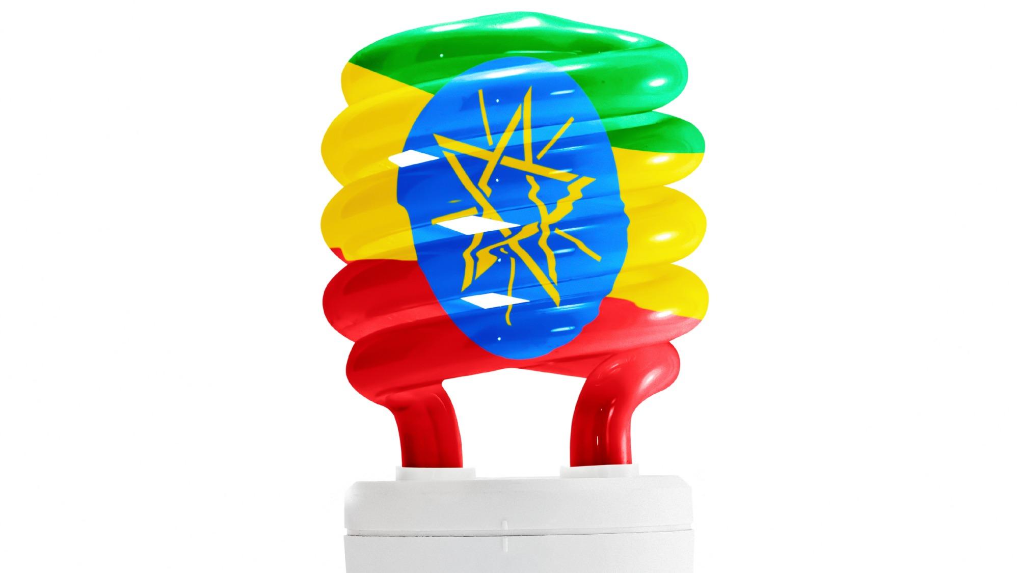 Ethiopian flag on a lightbulb