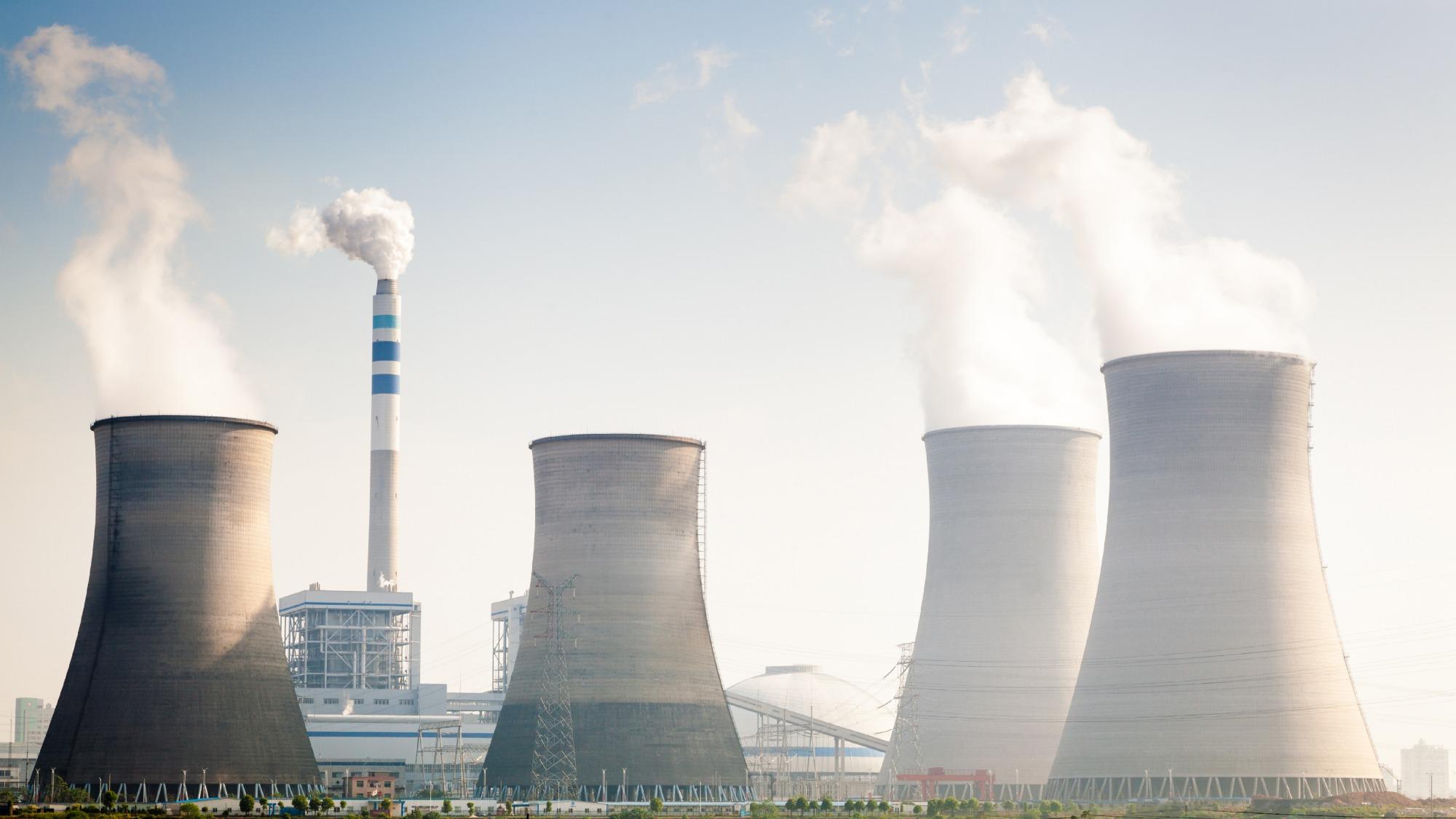 Dukovany Nuclear Power Station