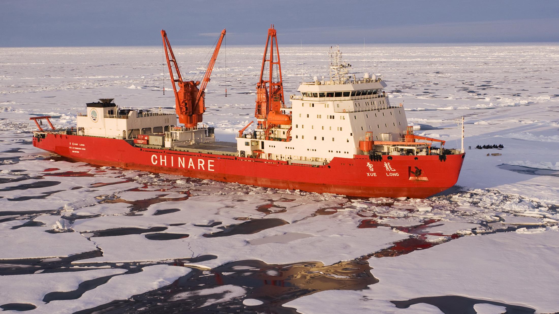 Xue Long icebreaker