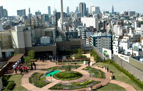 tokyo-train-station-garden