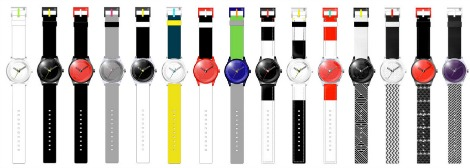 solarsmile-watch-options
