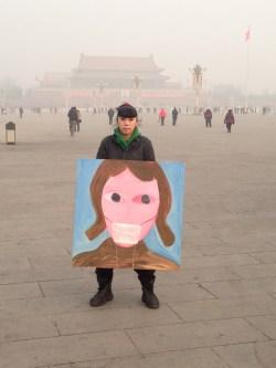 china-piece.jpg