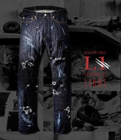 L1_lions_zoo_jeans