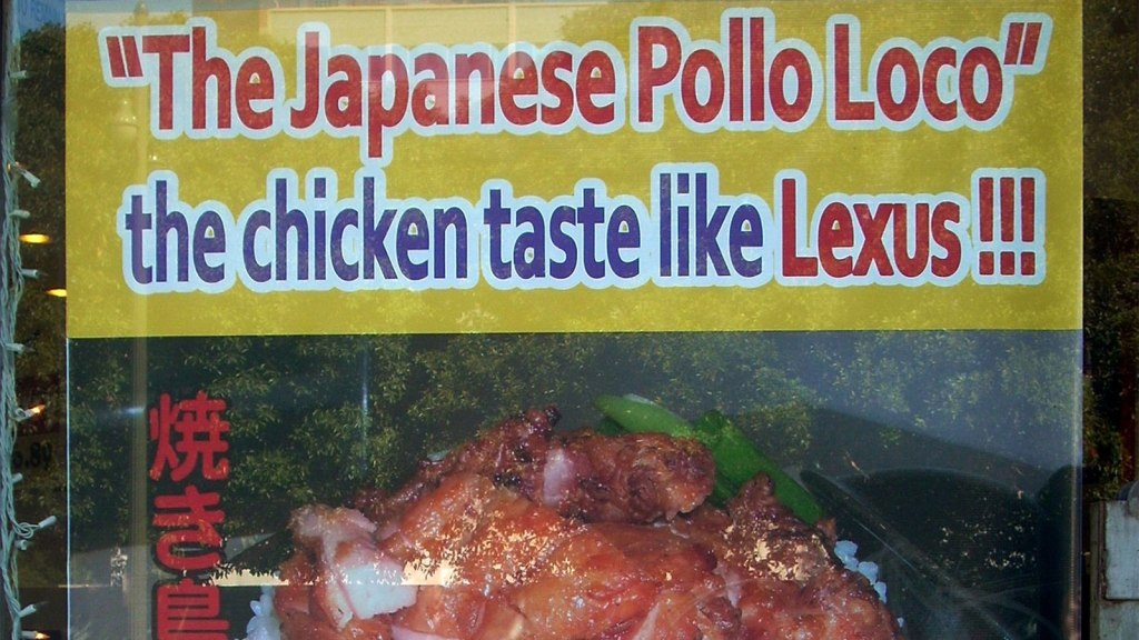 The chicken taste like Lexus!!!