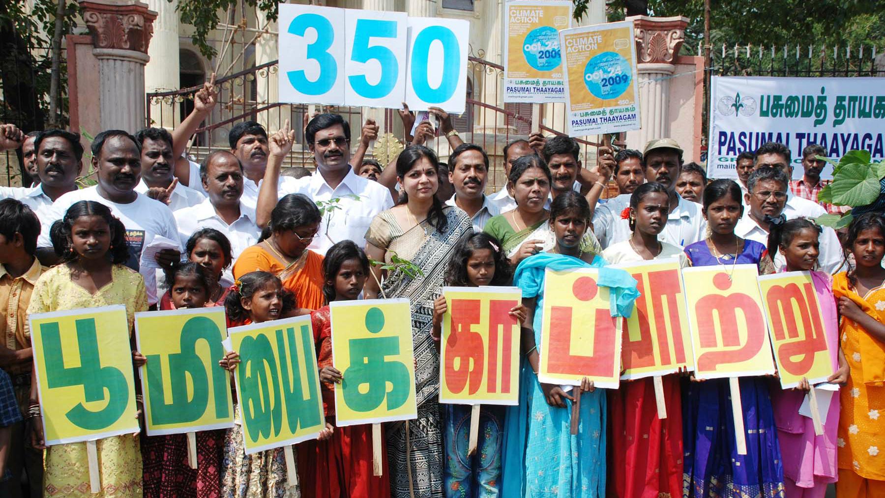 350 activists in India