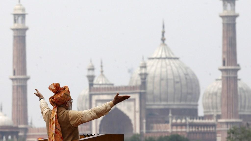 Narendra Modi looking triumphant