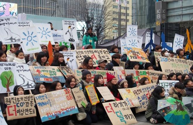 Seoul demonstration