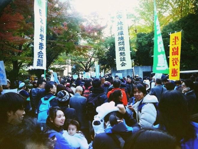 Tokyo march
