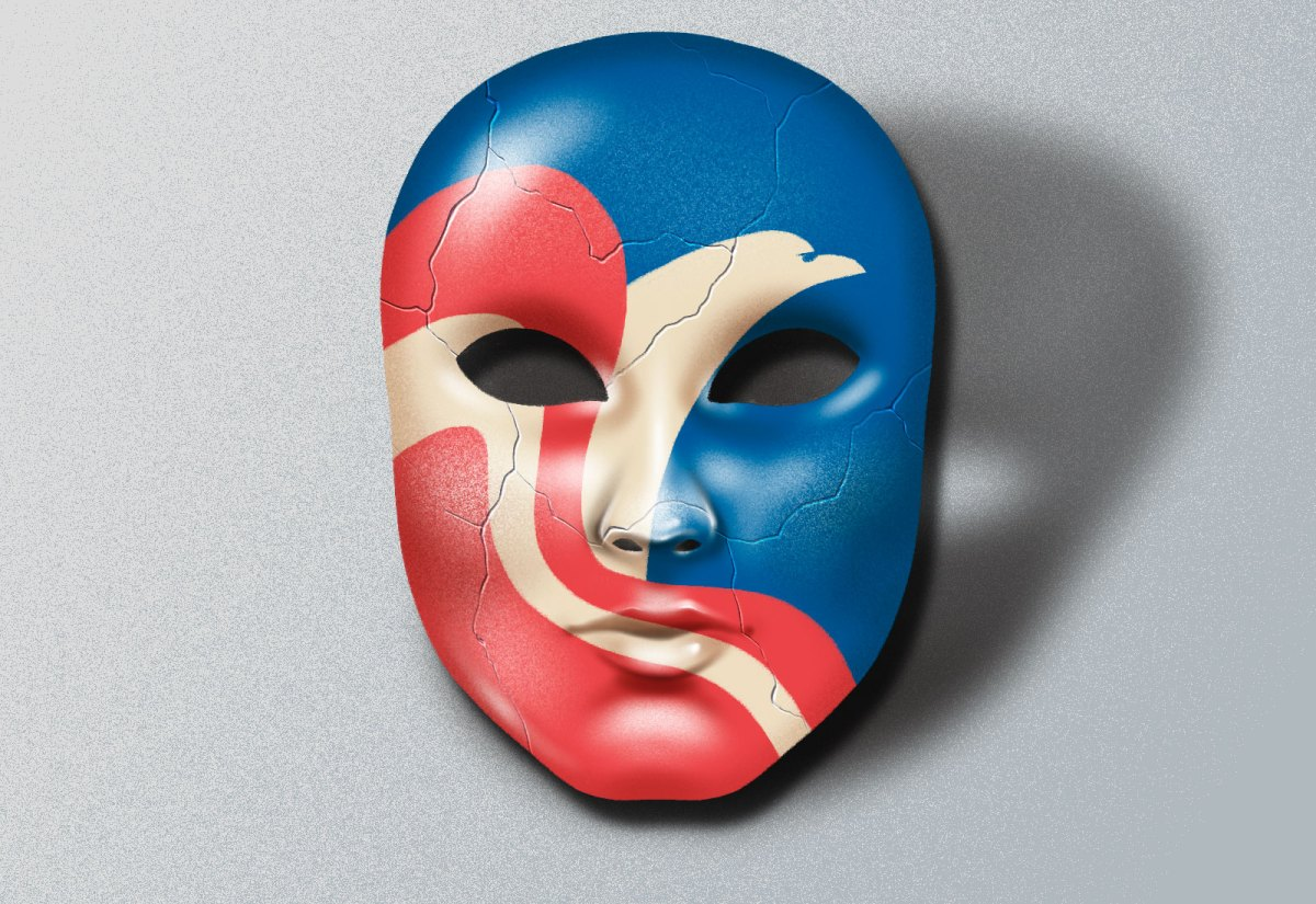 Illustration: A cracked Venetian mask with the Chamber of Commerce design on it